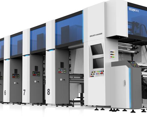 德光高端电脑八色印刷机外观结构设计